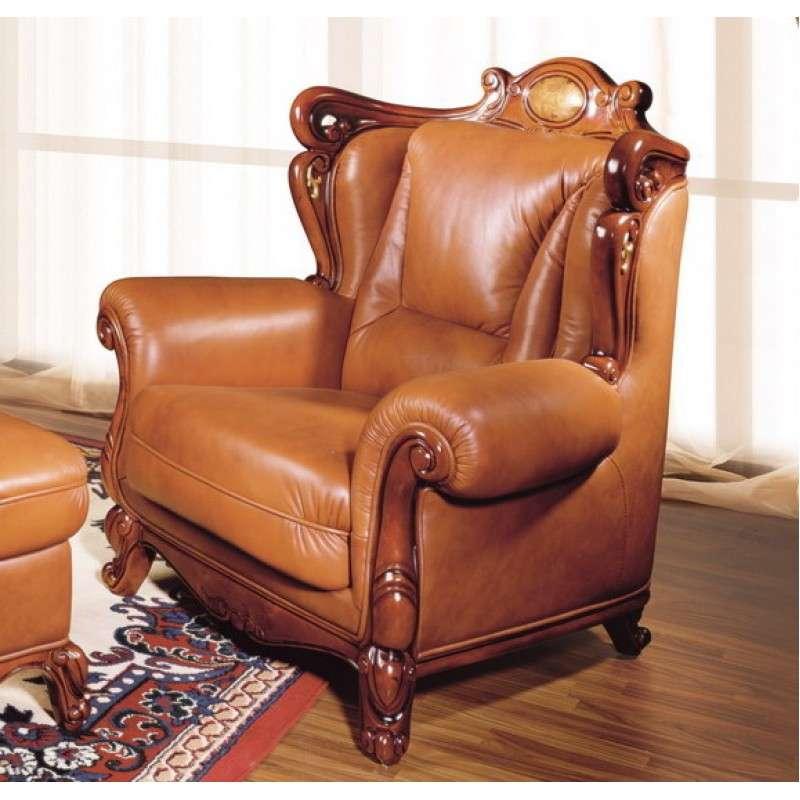 Кресло Карпентер 201