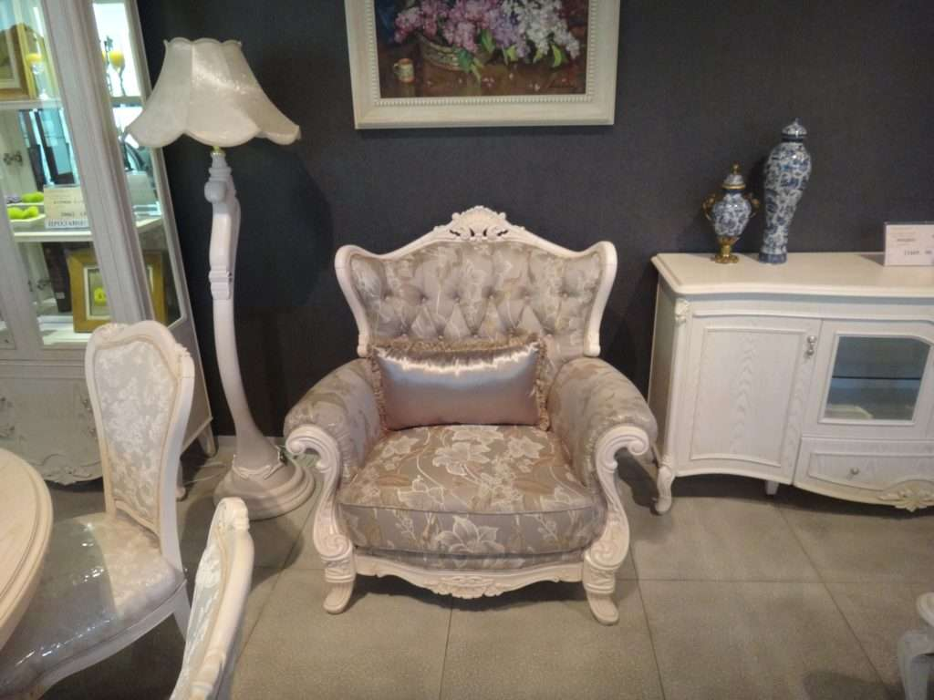 кресло Carpenter 236A