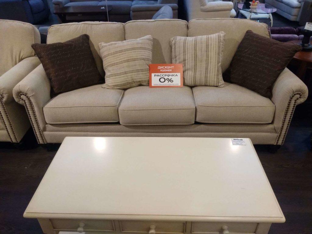 Прямой классический диван Эшли