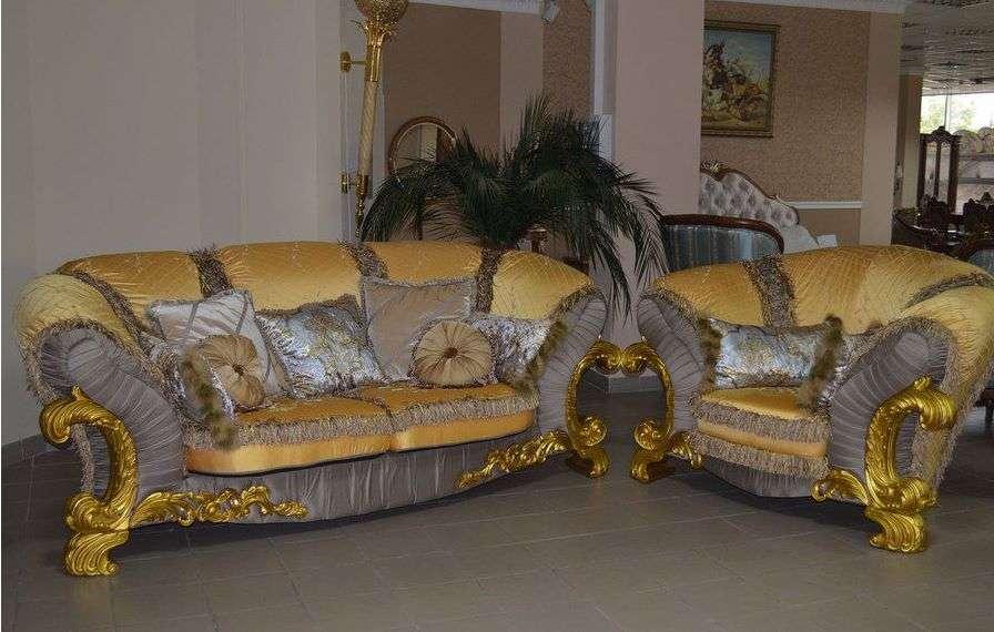 Золотой диван Шейх