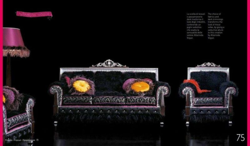 Черный прямоугольный диван ATELIER в романском стиле.