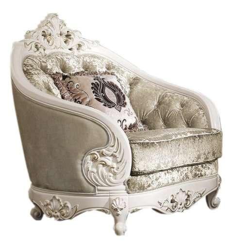Радиусное белое кресло Пегас