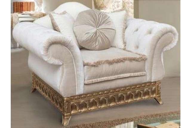 Белое глубокое кресло Версаль