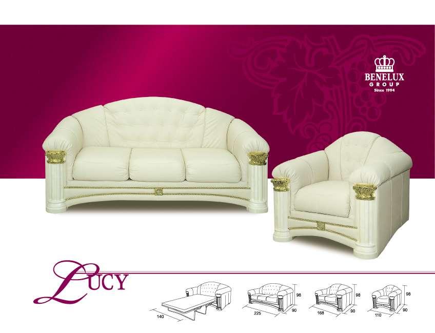 Классический дорогой белый диван Люси с золотом. Украина.