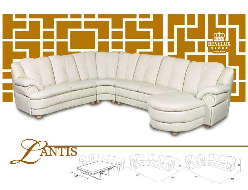 Белый красивый дорогой угловой диван JANTIS