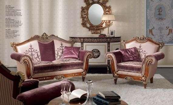 мягкая мебель для гостиной 2577 от Каппи Стаил