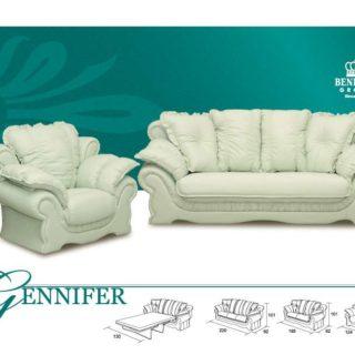 Дорогой классический белый диван Дженифер.