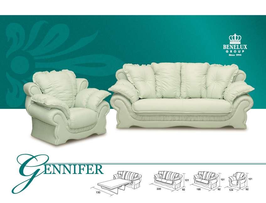 Дорогой белый классический комплект мебели Дженифер.