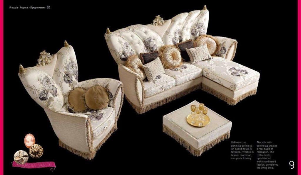 Итальянский диван с оттоманкой CHIK