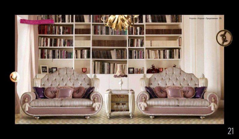 Мягкий розовый элегантный диван ELEGANT