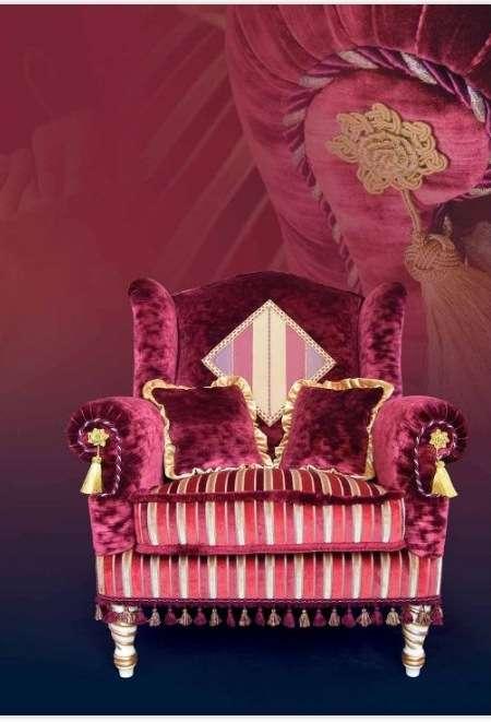 Классическое кресло в мягкий комплект мебели Фиджи.