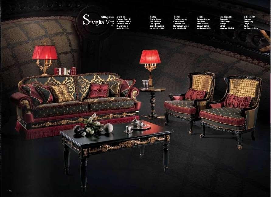 Черно-красный диван Сивилья.