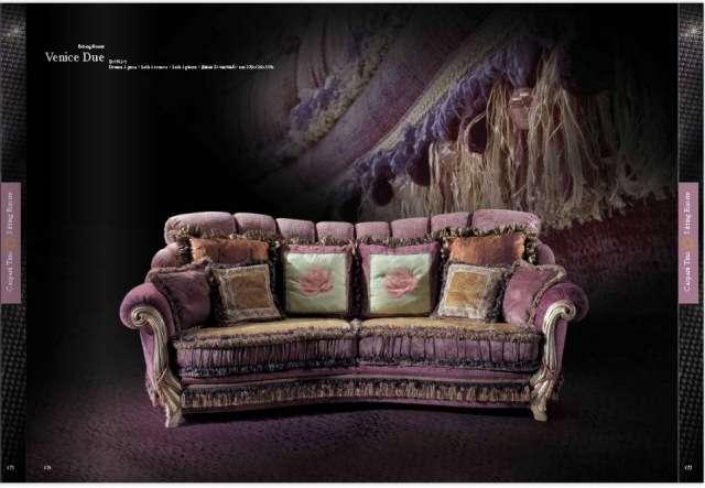 Мягкий сиреневый диван Элит-класса Venesia