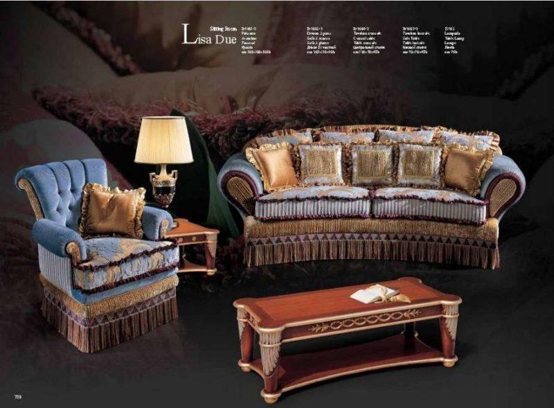 Классический синий элитный набор мягкой мебели Лиза.