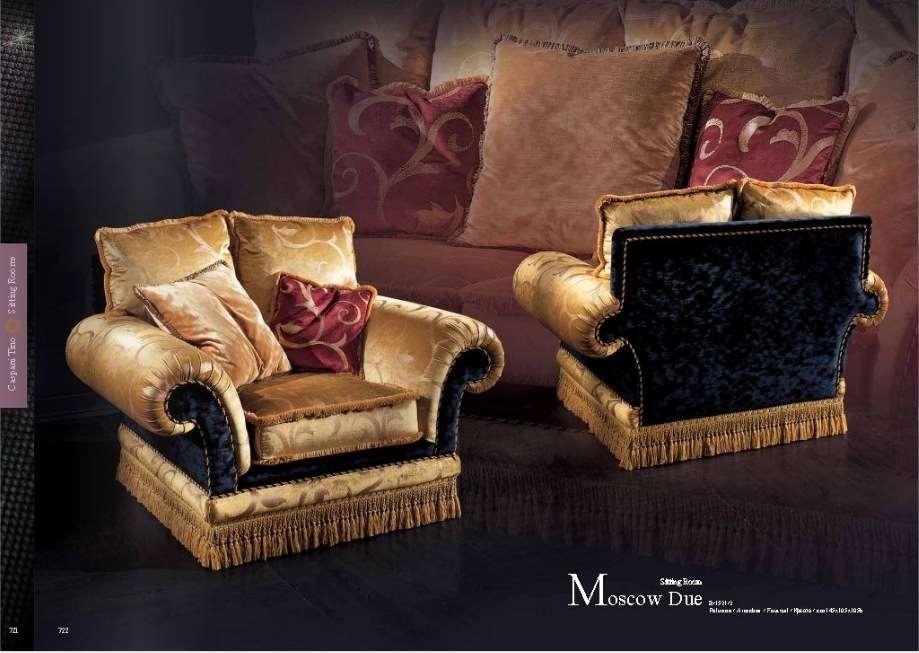 Мягкие глубокие кресла в золотой обивке Москов. Италия