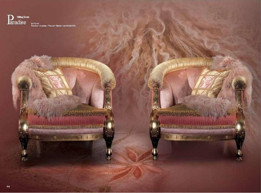 Гламурные кресла в гостиную Парадайс