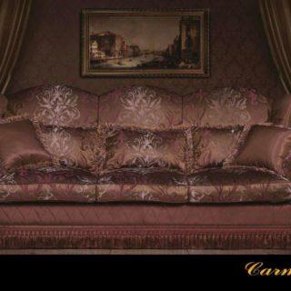 Элитный бордовый диван Кармен. Америка