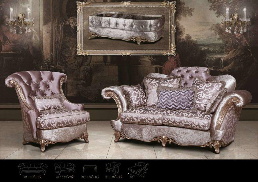 Элитные мягкие кресла Ромео. Америка