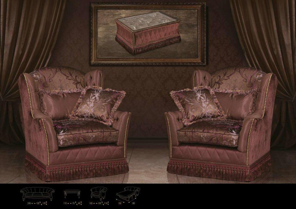 Прямые кресла Карме в цвете бордо. Америка.