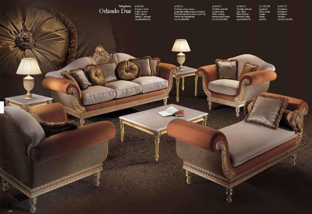 Дорогой комплект классической мягкой мебели Орландо в гостиную комнату.