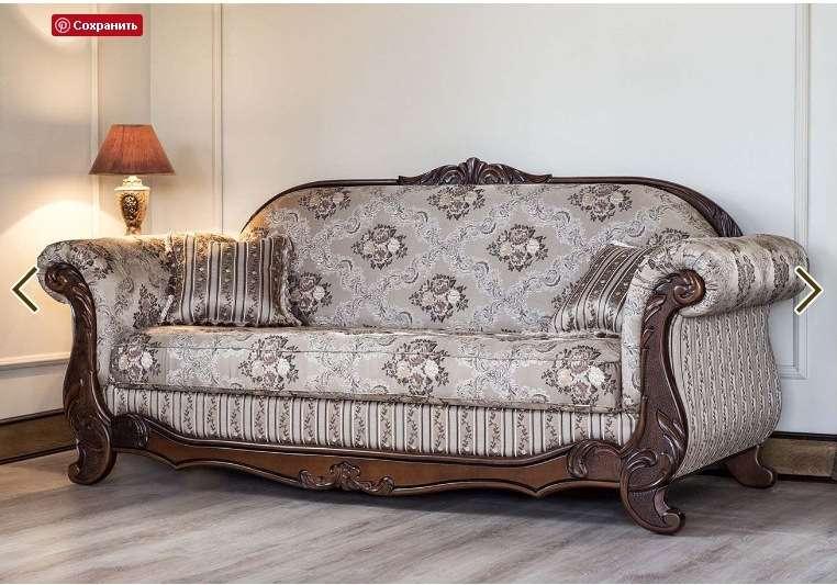 Коричневый классический диван Лира. Фабрика Мебус.