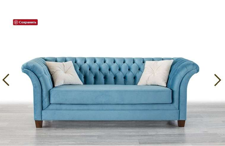 Синий диван Оскар в стиле Арт-Деко. Украина.