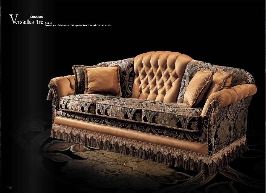 Дорогой диван вип класса Весаль