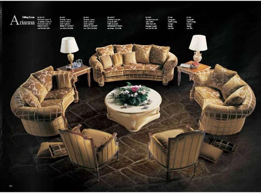 Классический большой мягкий комплект мебели Арианна. Италия