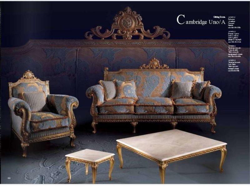 Элитный итальянский дорогой прямой диван с креслами Кембридж.