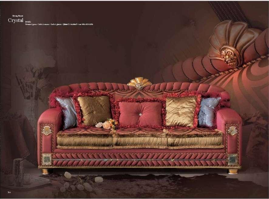 Красивый красный диван Кристал. Италия