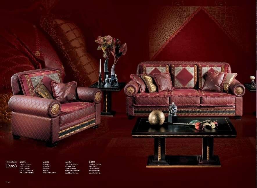 Комплект мягкой кожаной мебели в стиле Арт Деко