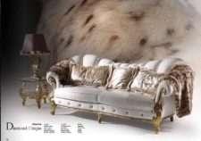 Большой белый радиусный диван Диамант