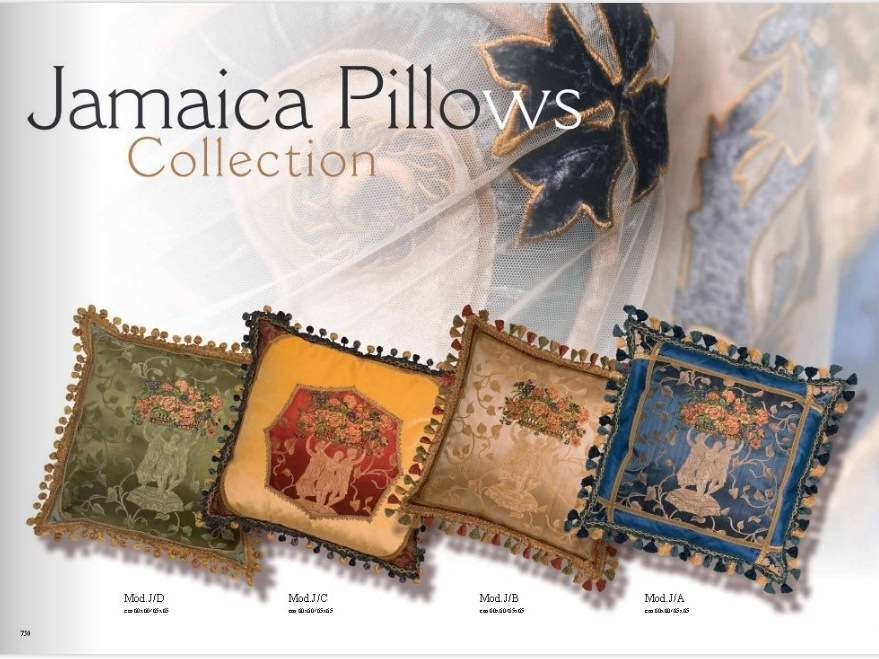 Декоративные подушки к дивану Джамайка