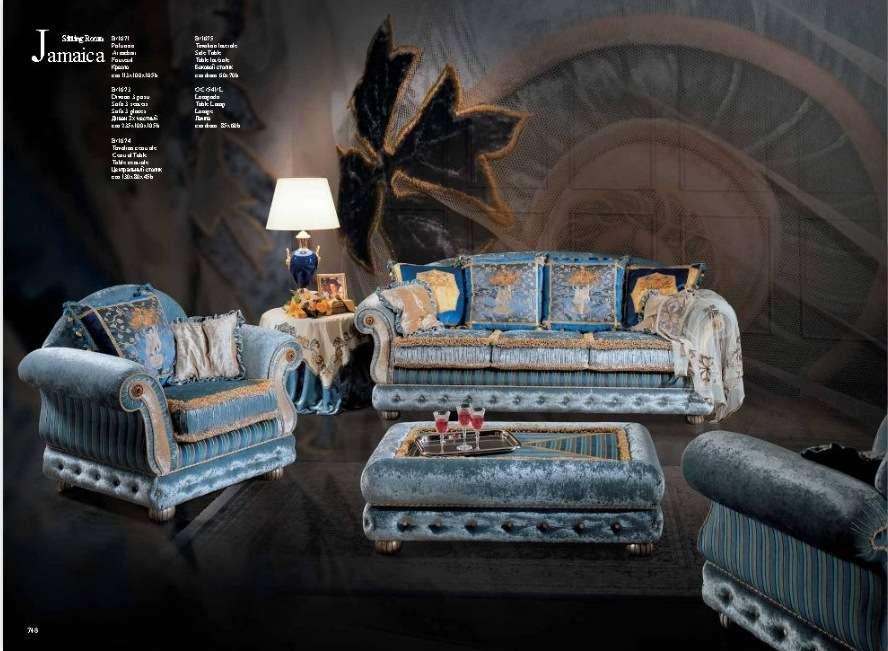 Шикарный синий диван с креслами Джамайка. Италия