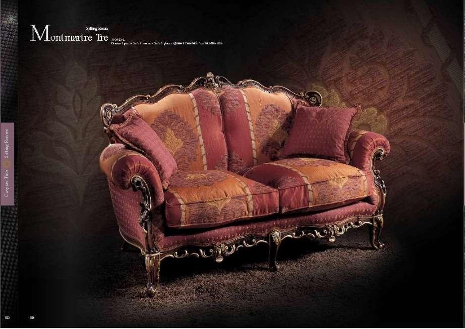Двухместный диван с резными ножками Монмантре.
