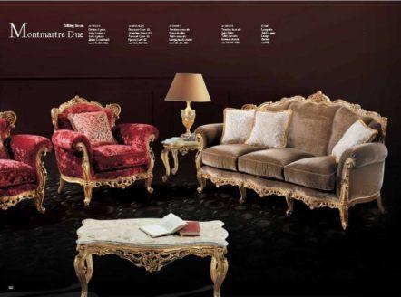 Элитный классический комплект мягкой мебели Монмантре. Италия.