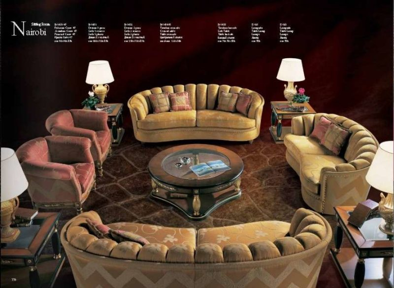 Классический большой комплект радиусных диванов Найроби.