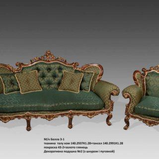 Дорогой классический зеленый диван BELLA в стиле барокко.