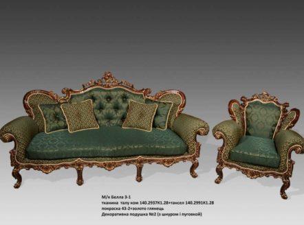 Классический дорогой зеленый диван Белла от производителя Курьер