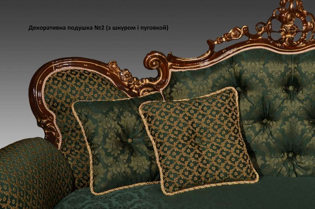 Отделки диванов Белла в стиле барокко