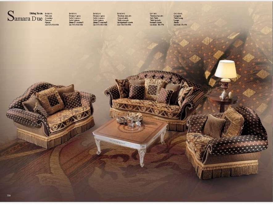 Эксклюзивный диван Самара. Италия.