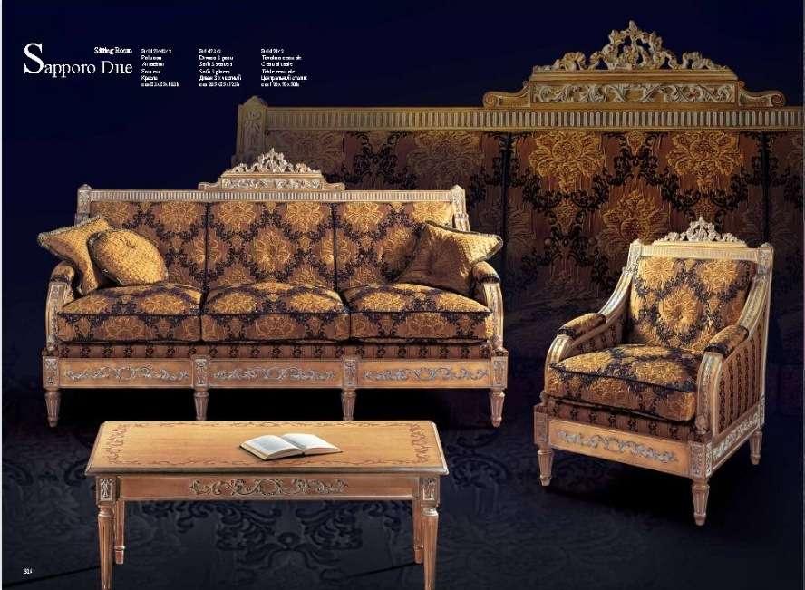 Мягкая мебель Сапорро в стиле готика. Италия.