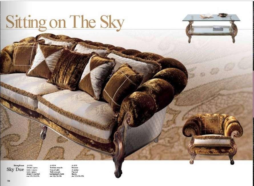 Комплект мягкой мебели Скай. Италия