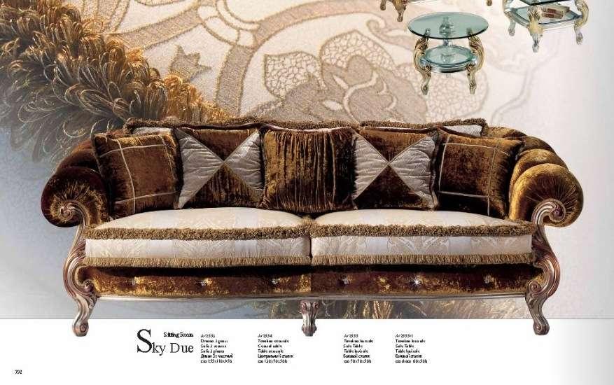 Большой классический коричневый итальянский диван SKY.