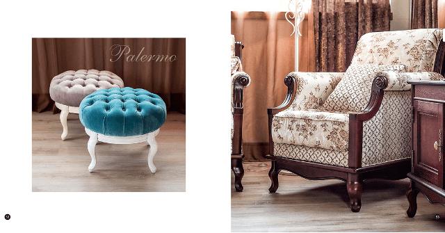 Кресло и пуф Палермо. Украина.