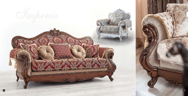Коричневый классический диван Империя. Украина. Мебус