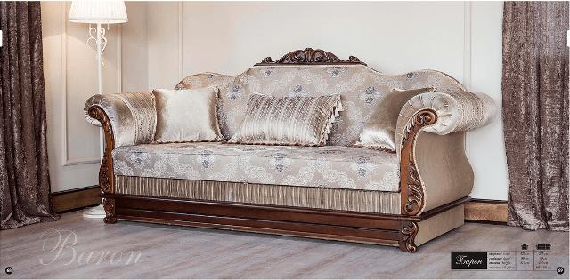 Классический коричневый диван BARON. Украина.