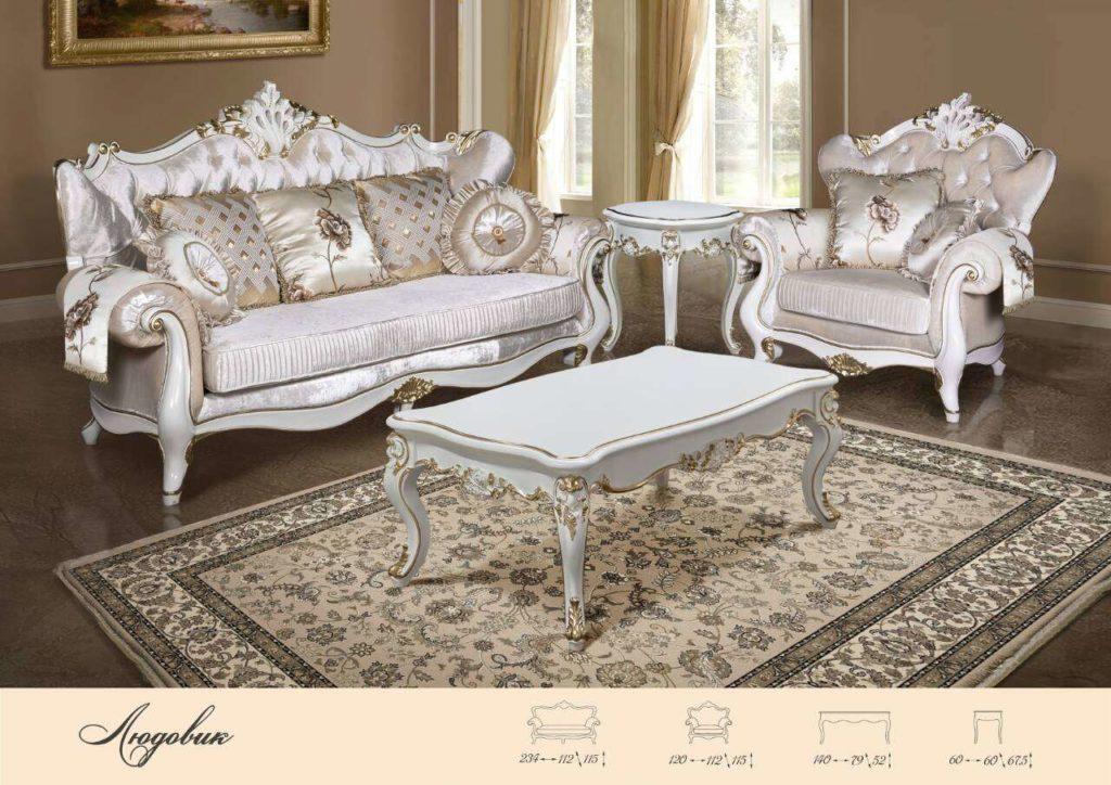 Дорогой комплект мягкой королевской мебели Людовик