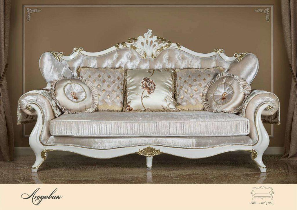 Дорогой классический диван Людовик в королевском стиле