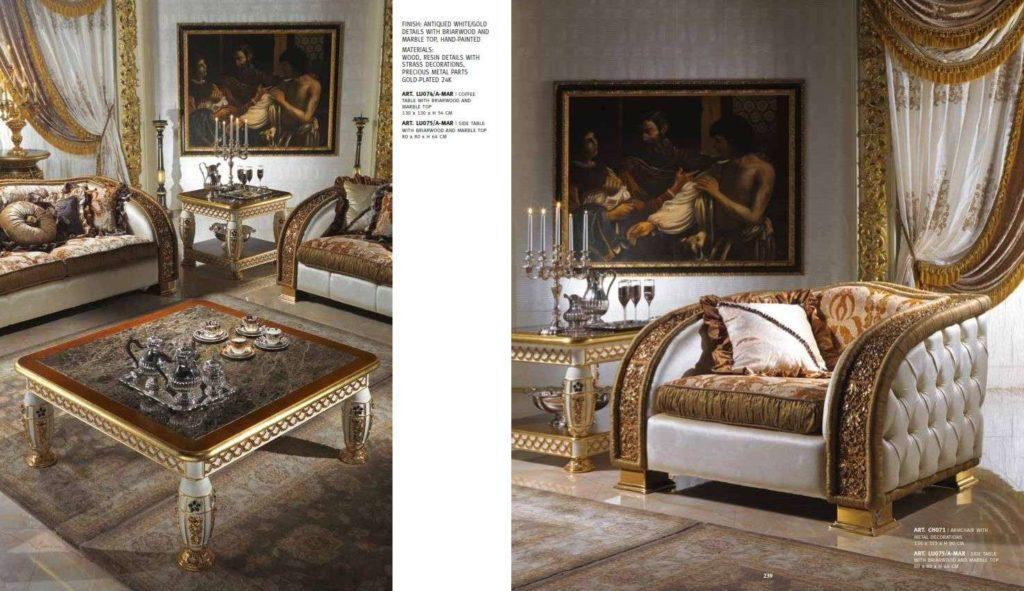 Кресло в гостиную комнату Шарме производство Италия